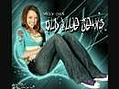 Hannah Montana - Old Blue Jeans